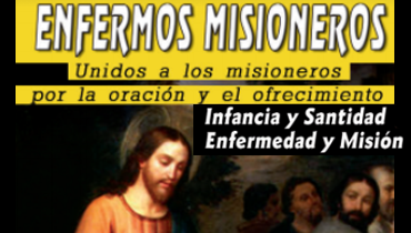 Tríptico Enfermos Misioneros (verano 2021)